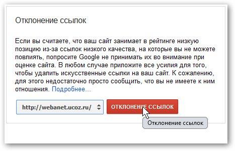 Как сделать кликабельной ссылку в вк