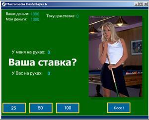 Онлайн флеш покер на раздевание казино плей фортуна видео