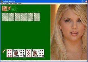 Скачать игру казино на раздевание русское казино на телефон